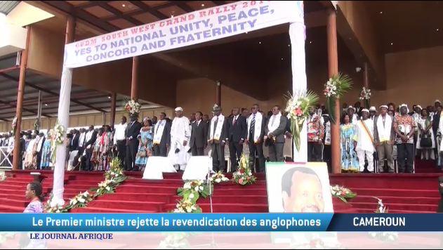 Cameroun : le Premier ministre rejette la revendication des anglophones