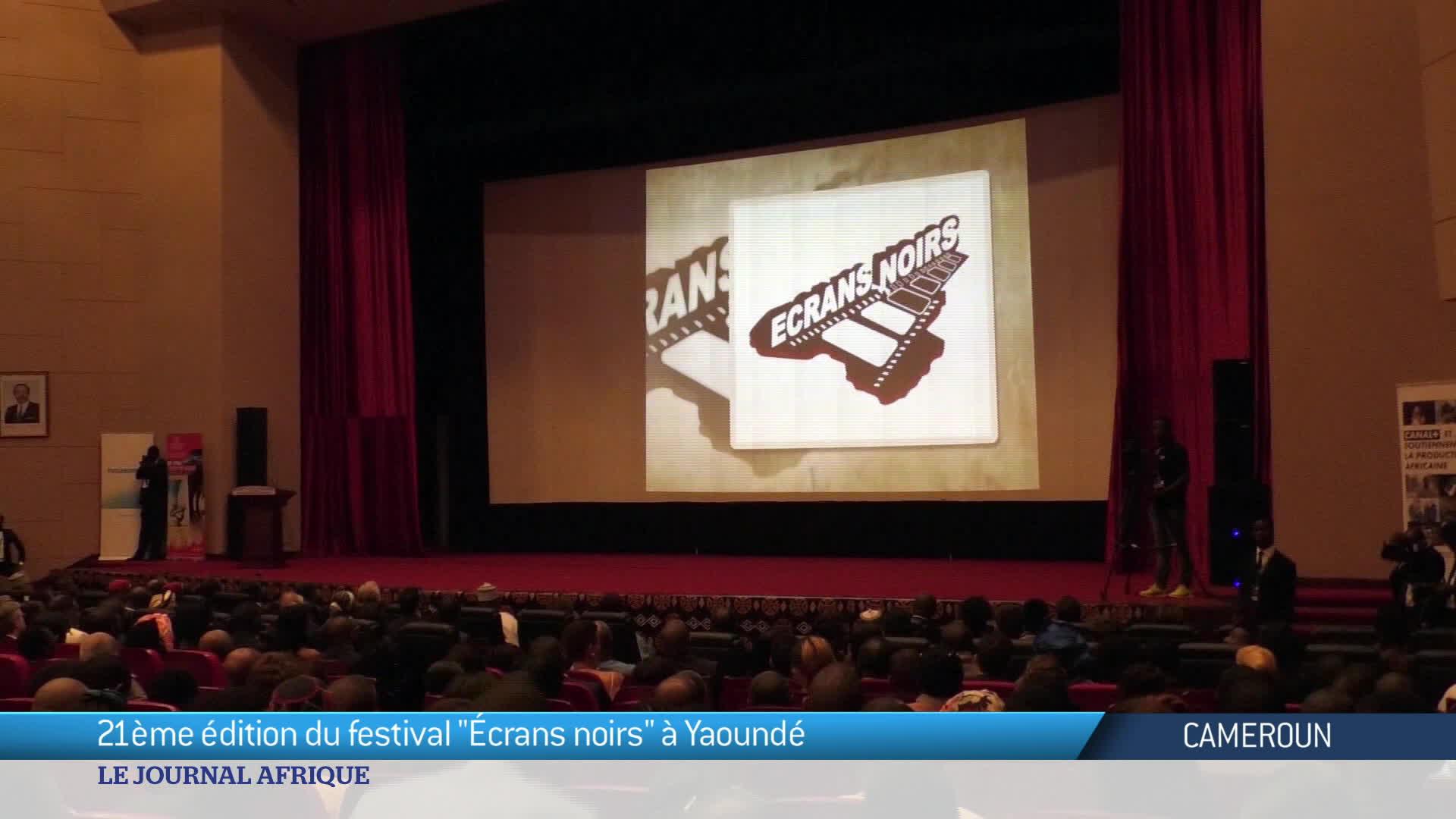 Cameroun : ouverture du festival Ecrans Noirs